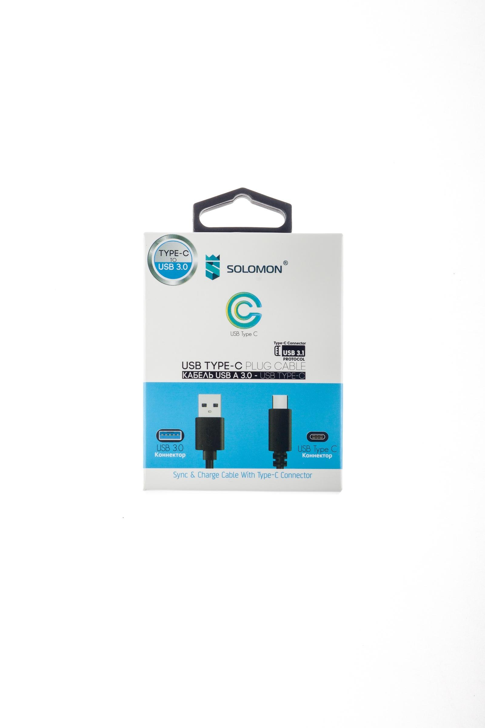 Кабель Solomon USB A 3.0 - USB Type-C , 0,5м, черный, черный