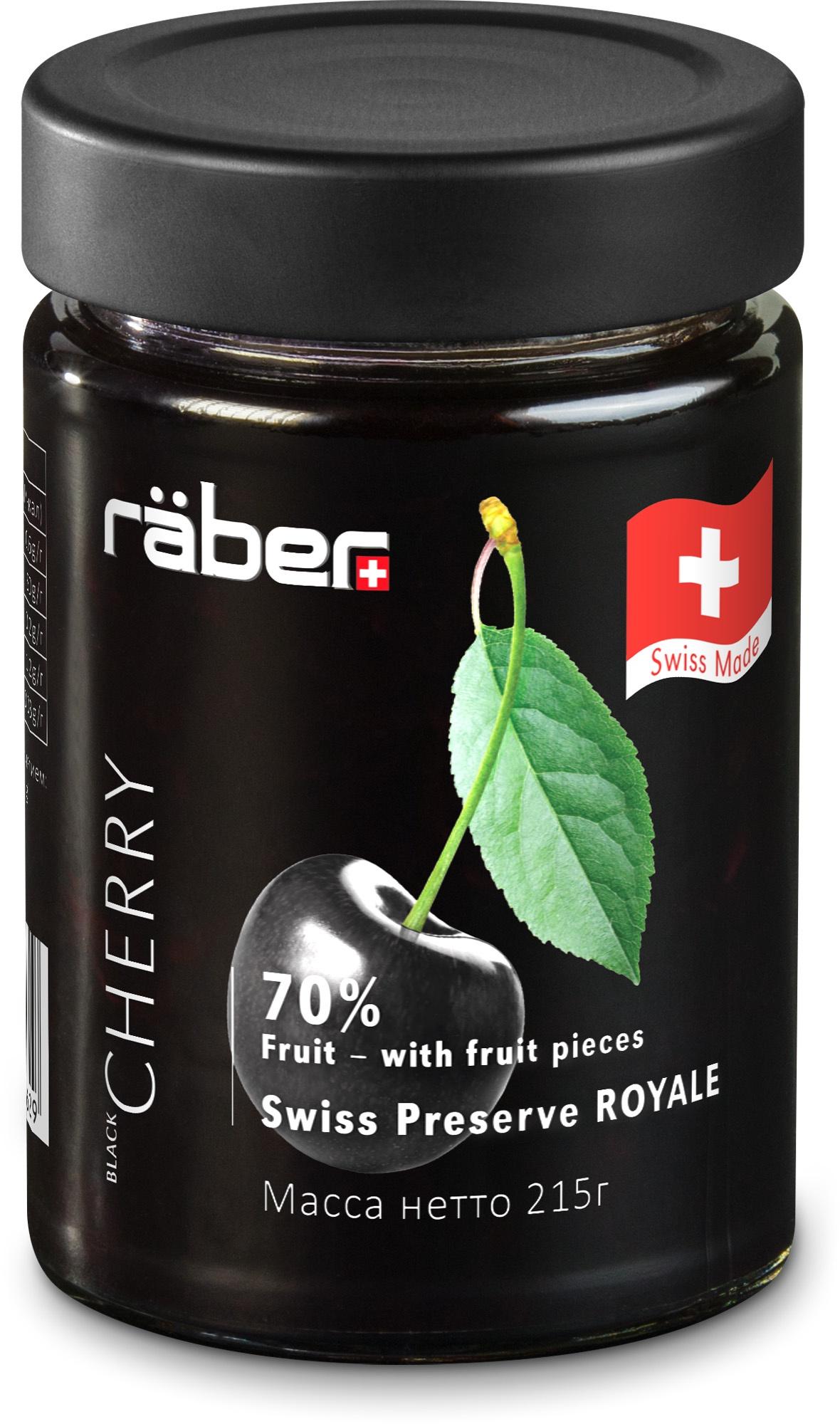 """Джем Raber -швейцарский """"Royale"""" из вишни , содержание фруктов 70% Стеклянная банка, 215 г"""