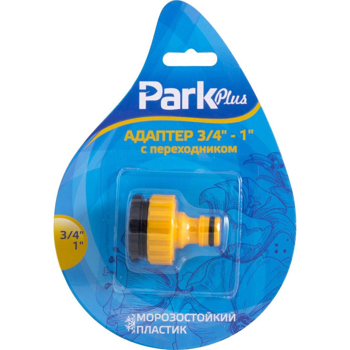 Адаптер поливного шланга Park 3/4-1, с переходником, DY8023, зеленый, черный адаптер поливного шланга росток внешний 426355