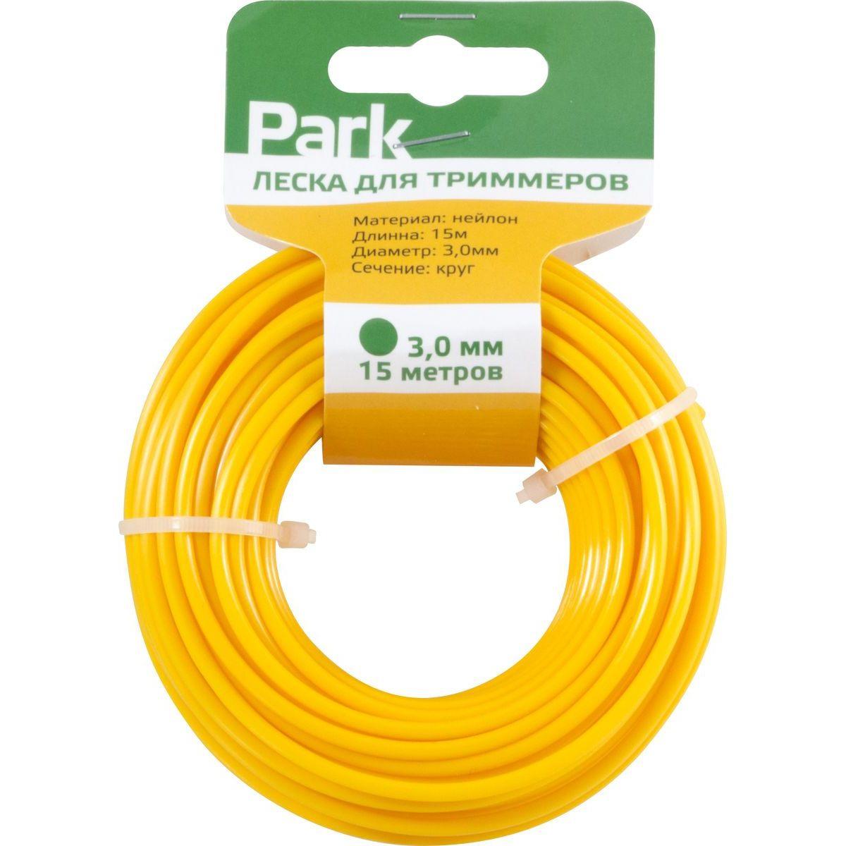 Леска для триммеров Park, круг, 990597, желтый, 3,0 мм, 15 м