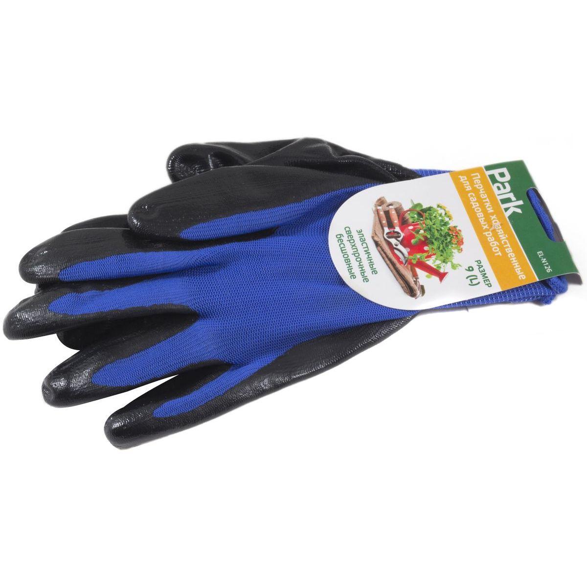 Перчатки хозяйственные Park, EL-F003, синий, размер 9 (L) jockmail тёмный синий цвет номер l