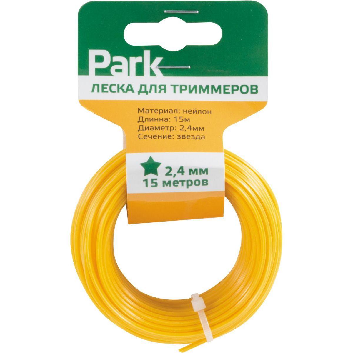Леска для триммеров Park, звезда, 990591, желтый, 2,4 мм, 15 м