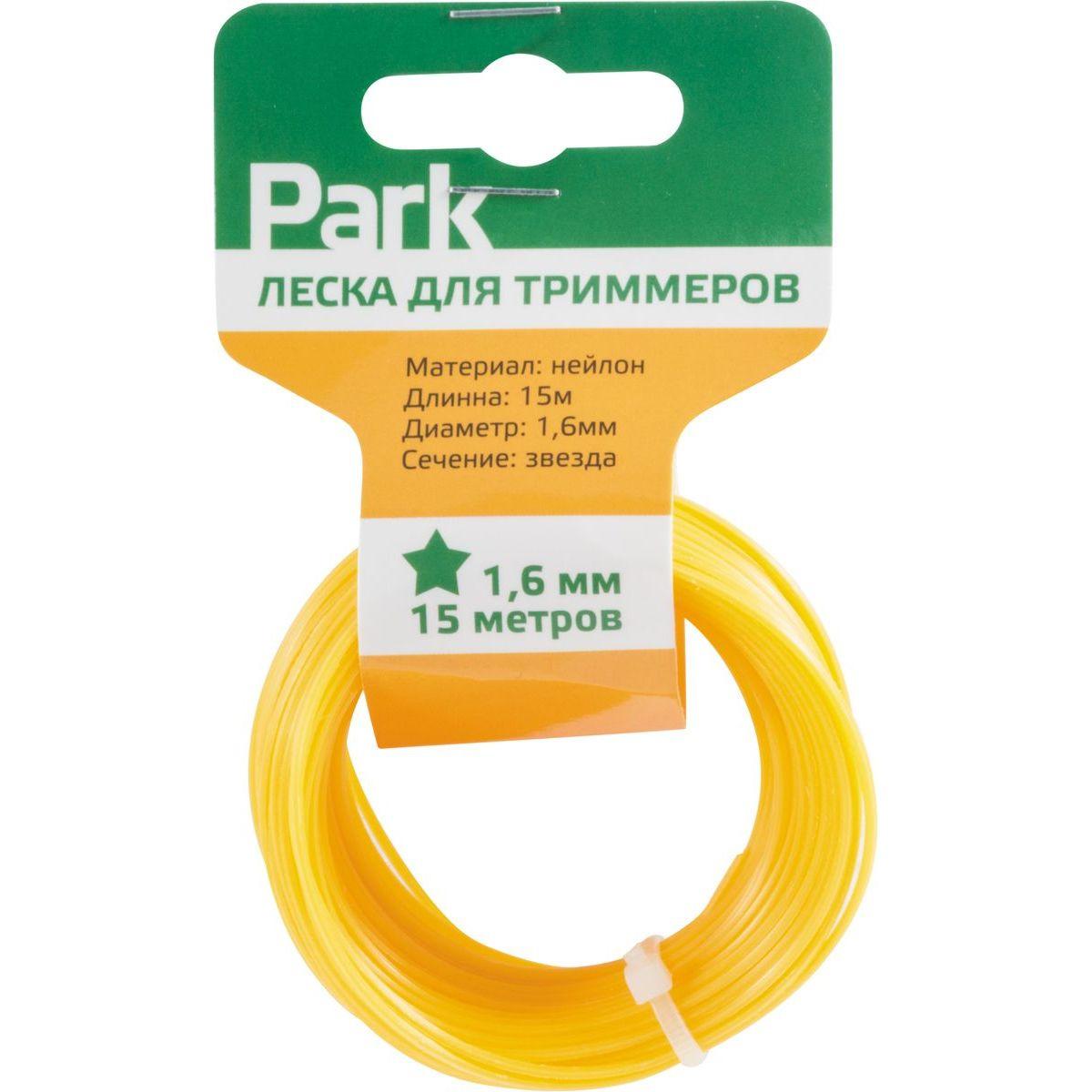 Леска для триммеров Park, звезда, 990589, желтый, 1,6 мм, 15 м