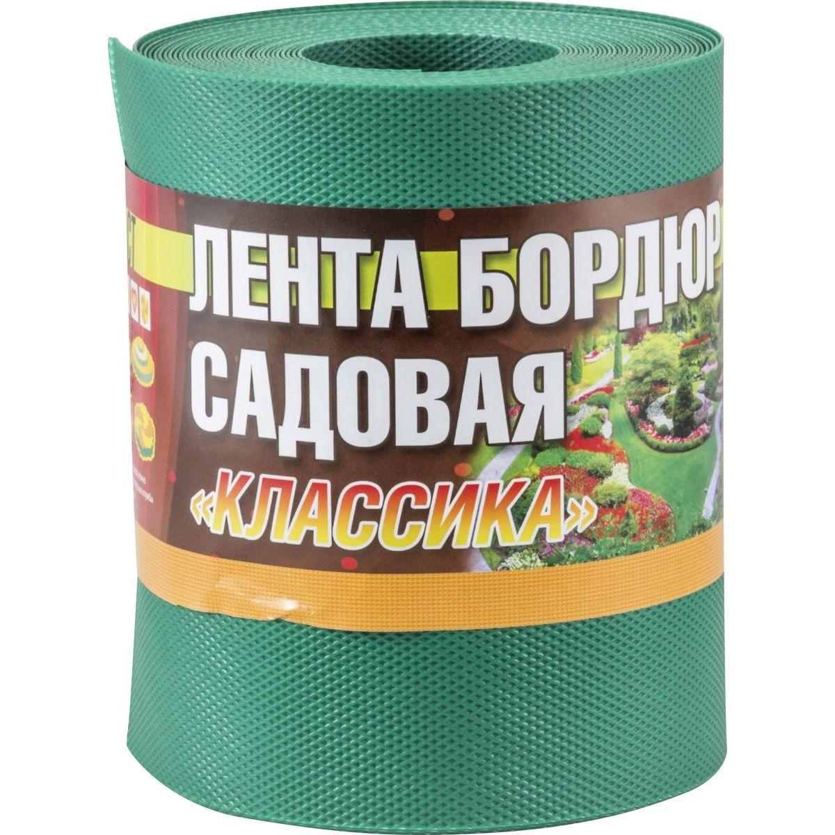 Лента бордюрная Эко-Пласт Классика, ЭКО37ПС, зеленый, 15 см х 9 м