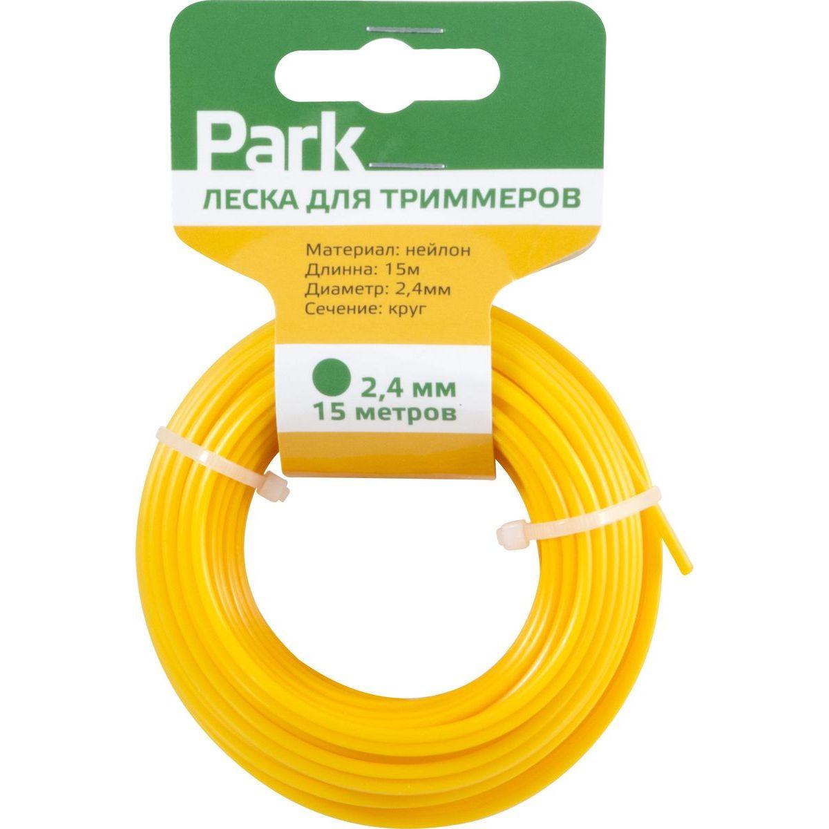 Леска для триммеров Park, круг, 990596, желтый, 2,4 мм, 15 м