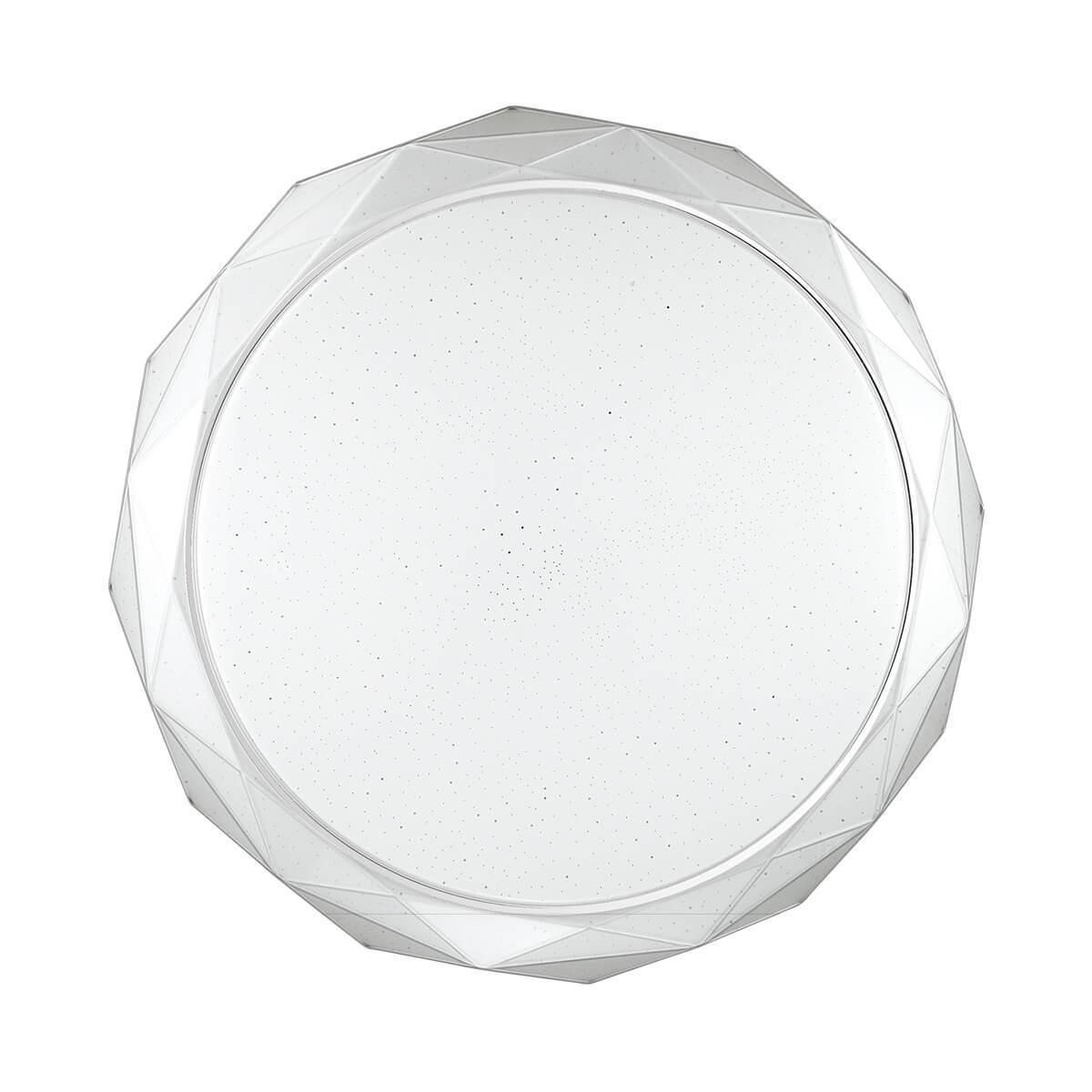 Настенно-потолочный светильник Sonex 2056/EL, белый потолочный светодиодный светильник sonex 1233 al