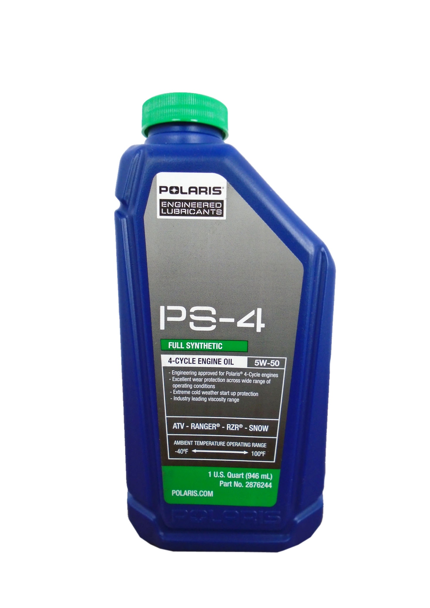 Моторное масло POLARIS 2876244