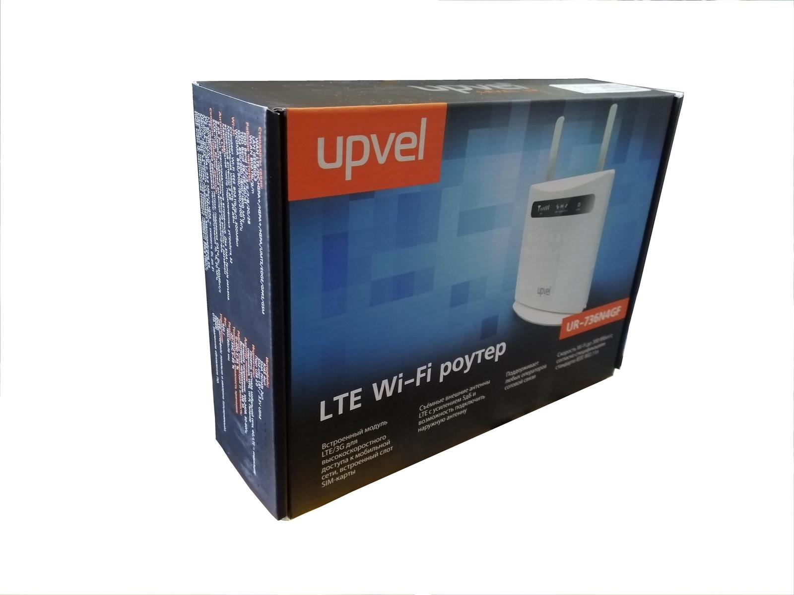 UPVEL UR-736N4GF 3G/4G/LTE Wi-Fi роутер стандарта 802.11n 300 Мбит/с unlock wireless sierra aircard 760s telstra 4g lte modem router w sim card slot