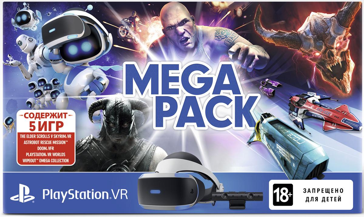 Шлем виртуальной реальности Sony MK4 Mega Pack для Sony PlayStation 4, CUH-ZVR2, белый, черный