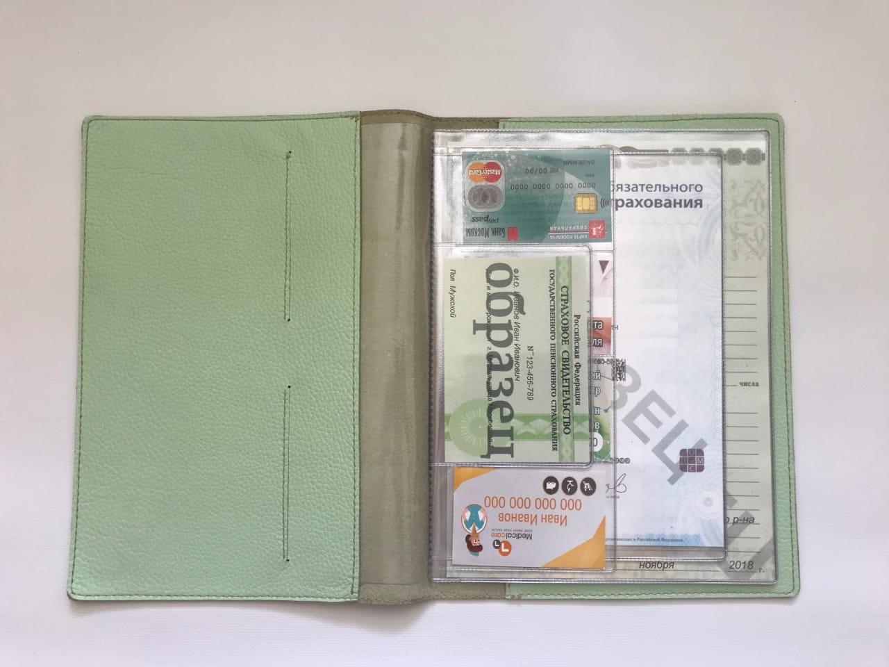 Обложка для документов Smart Folder Tiffany, лазурный