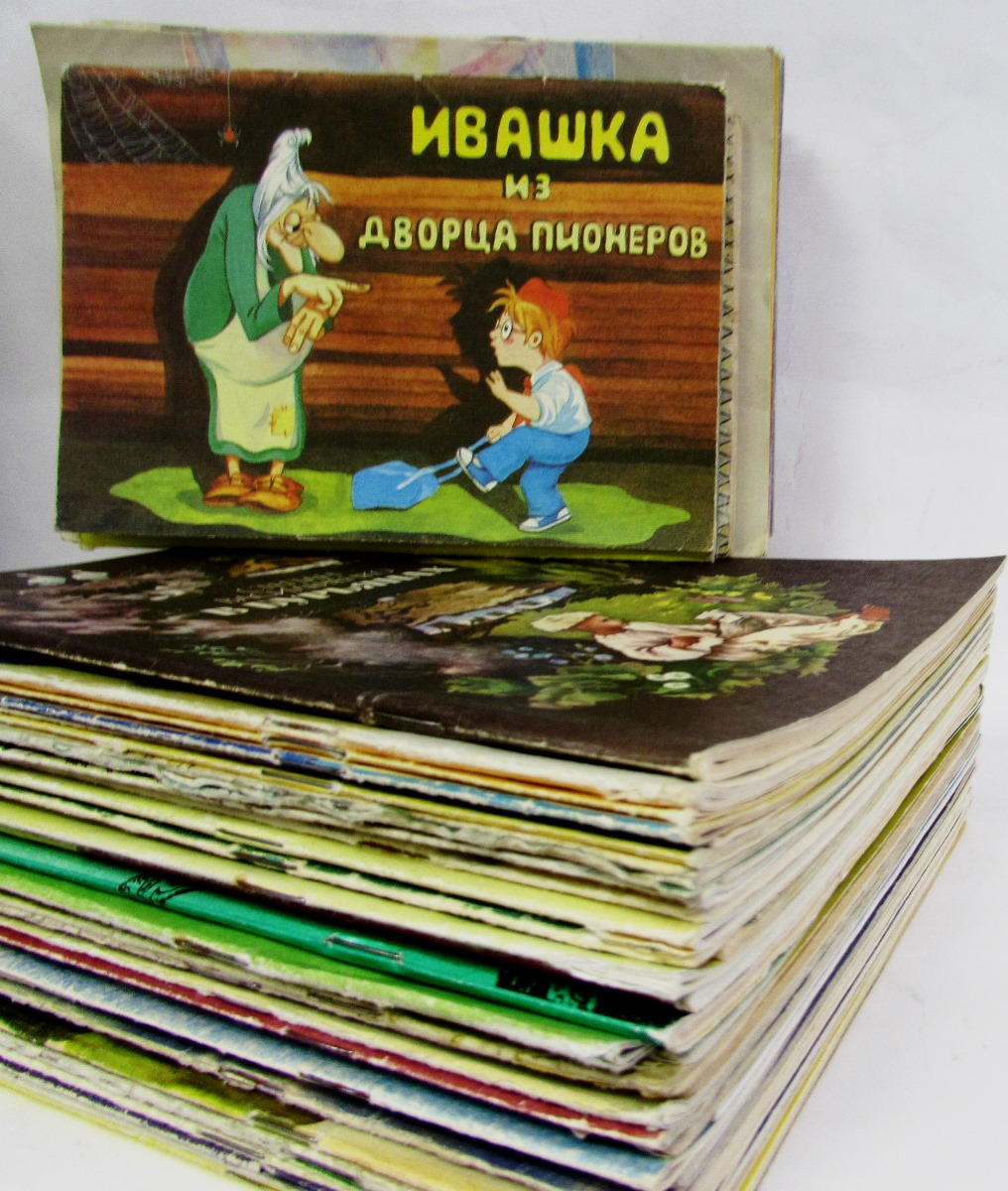Детские иллюстрированные издания 60-90 гг.(комплект из 93 книг)