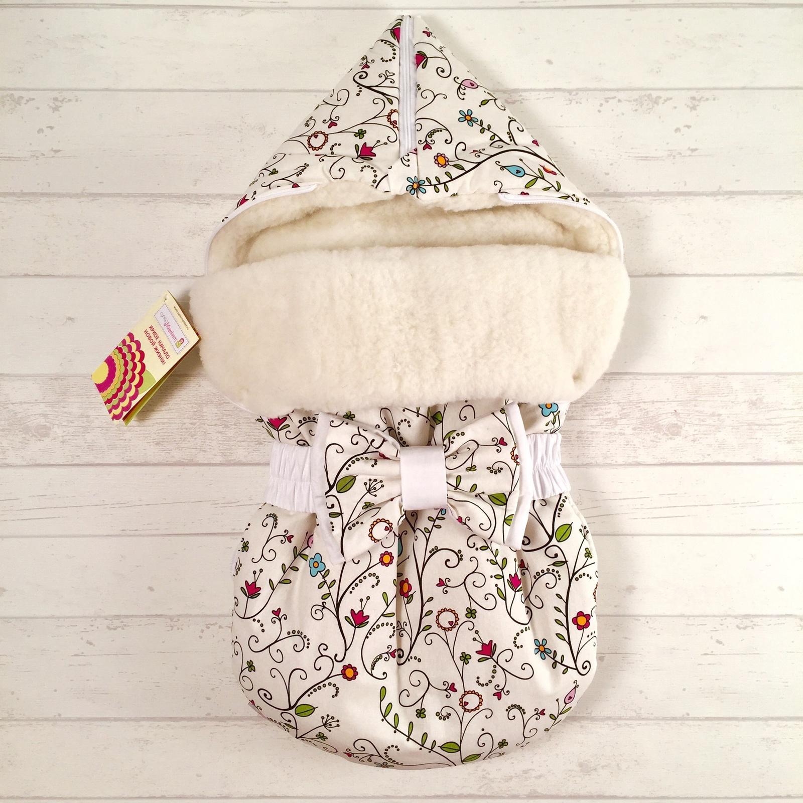 Конверт для новорожденного Супермамкет конверт детский супермамкет конверт на выписку justcute ромео зима флис белый