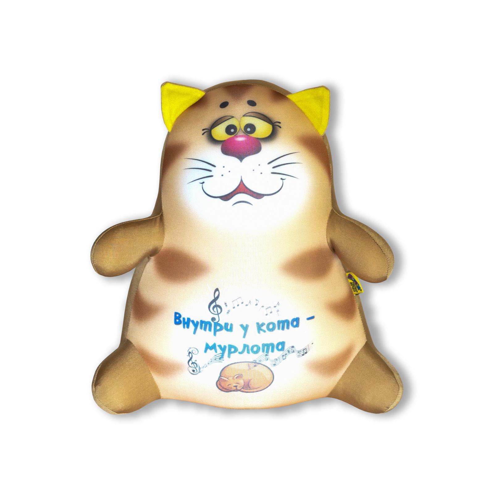Подушка-игрушка Штучки, к которым тянутся ручки антистресс Котики-обормотики, коричневый, коричневый