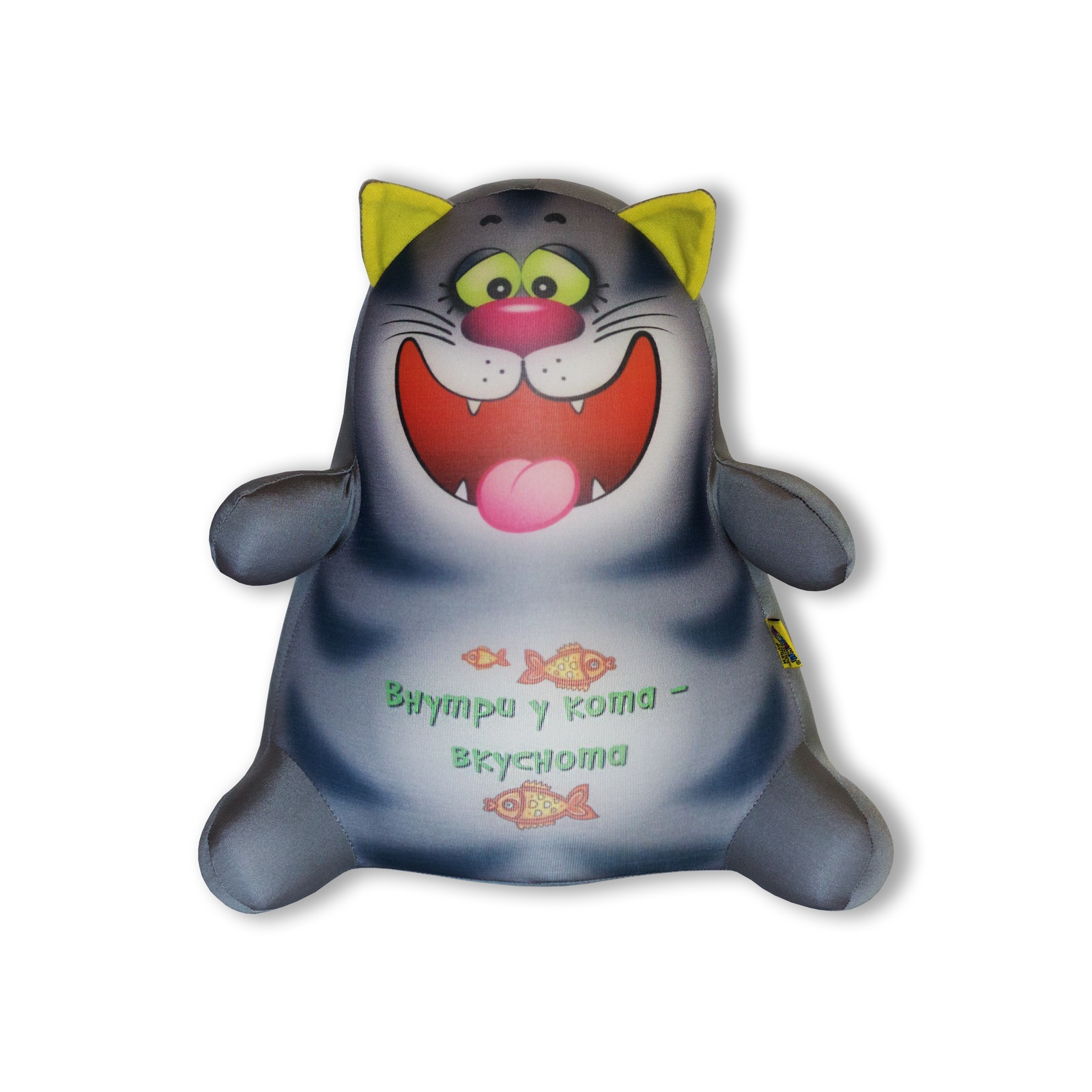 Подушка-игрушка Штучки, к которым тянутся ручки антистресс Котики Обормотики, серый, серый