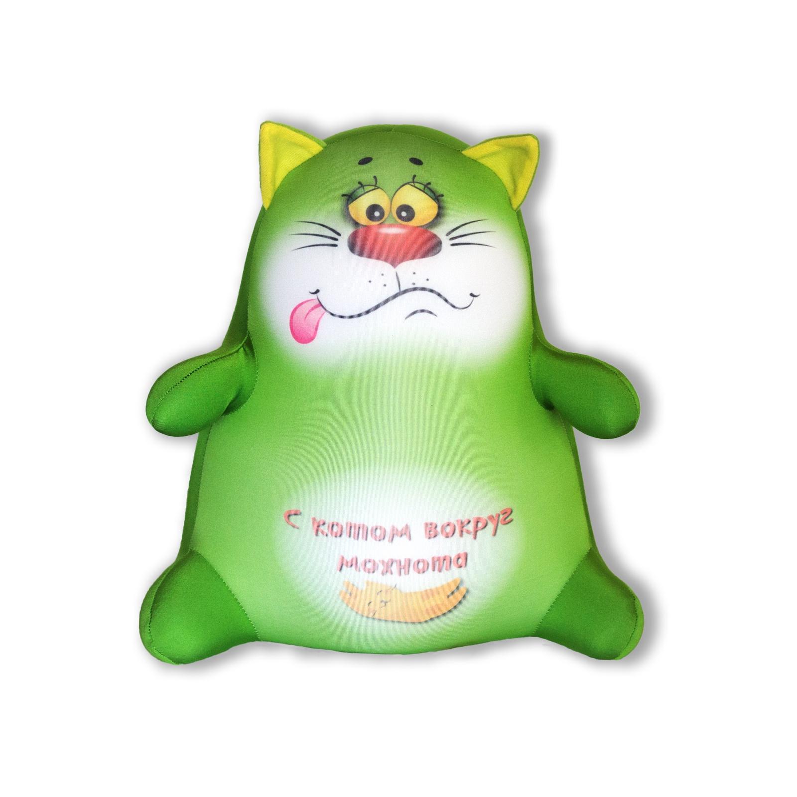 Подушка-игрушка Штучки, к которым тянутся ручки антистресс Котики Обормотики, зеленый, зеленый