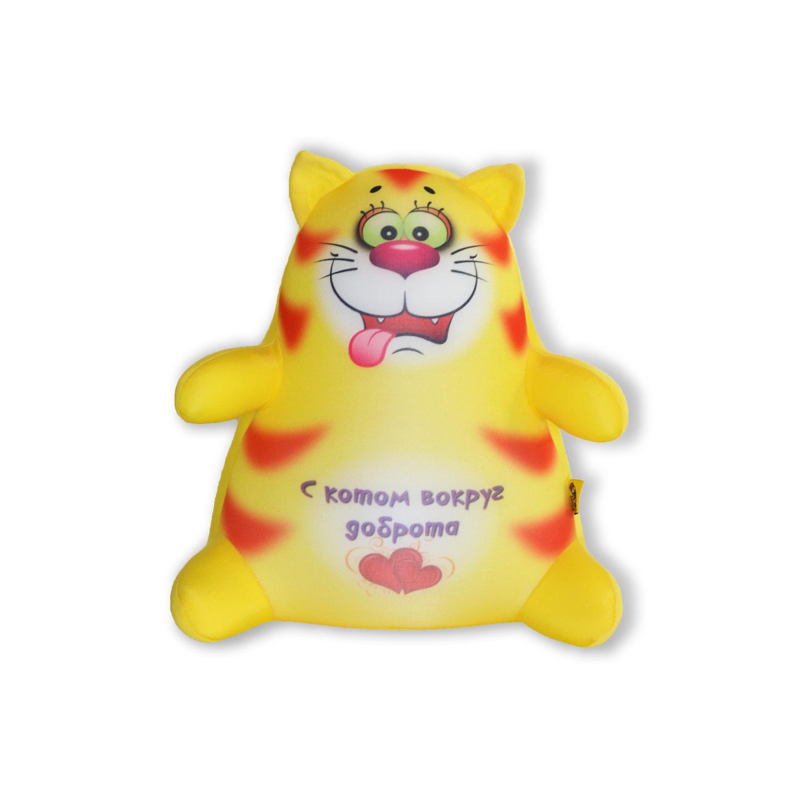 Подушка-игрушка Штучки, к которым тянутся ручки антистресс Котики Обормотики, желтый, желтый