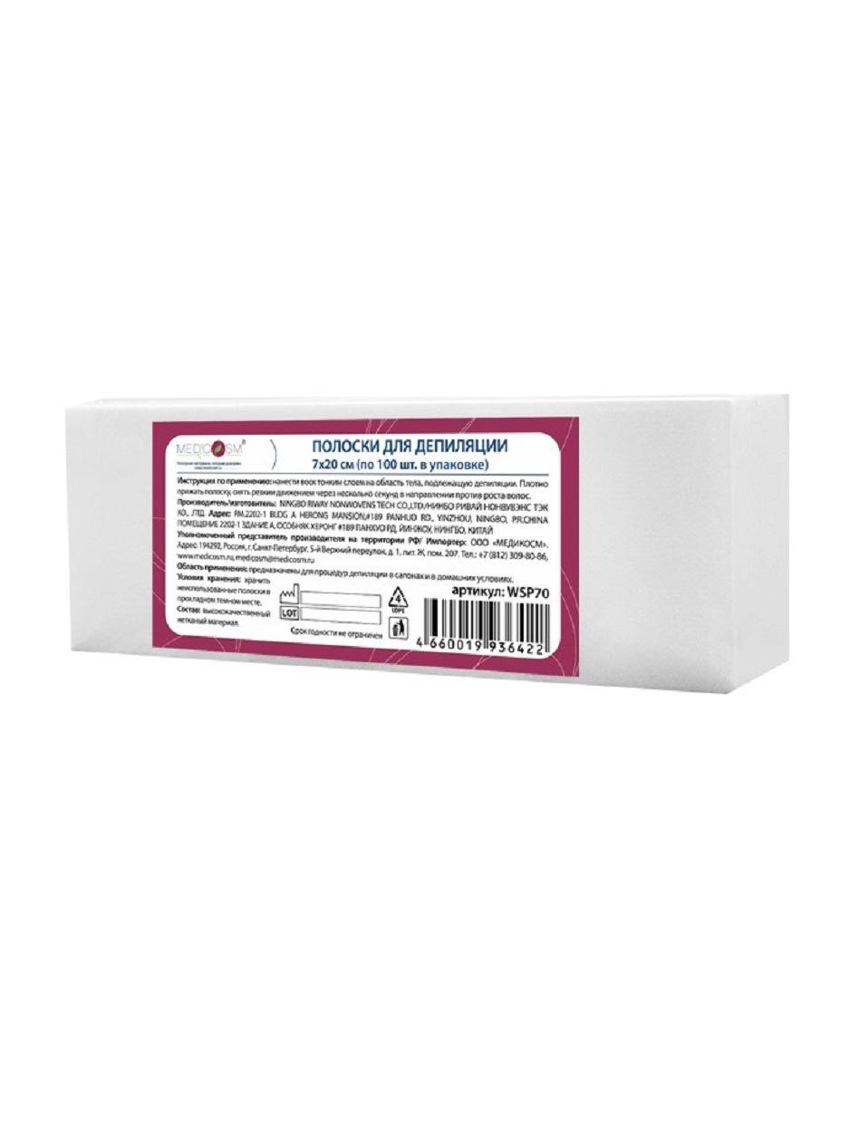 Бумага для депиляции MediCosm 7х20 см, белые, 100 шт для депиляции магазин
