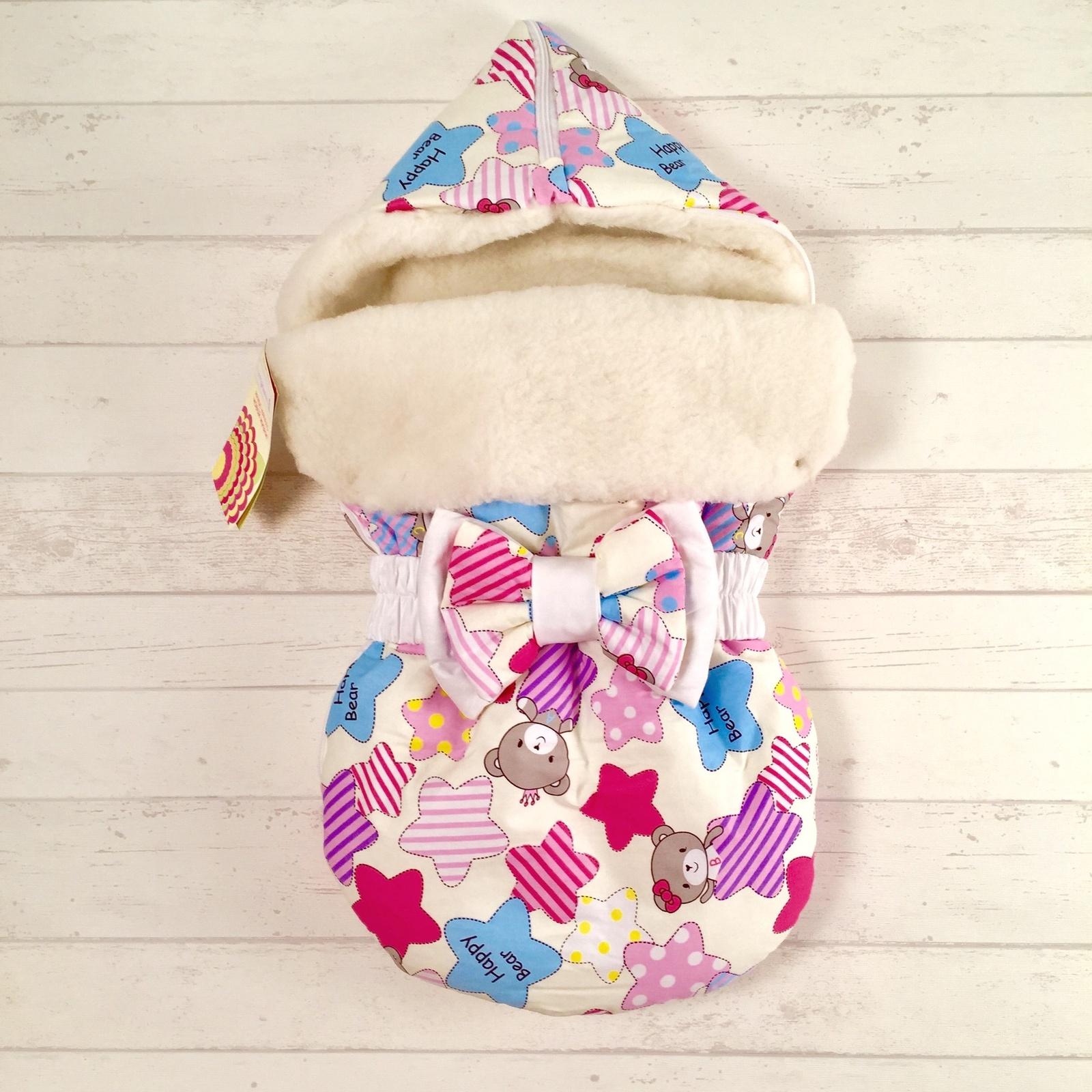 Конверт для новорожденного Супермамкет супермамкет конверт комбинезон с ручками медвежата на овчине синий kv bear синий