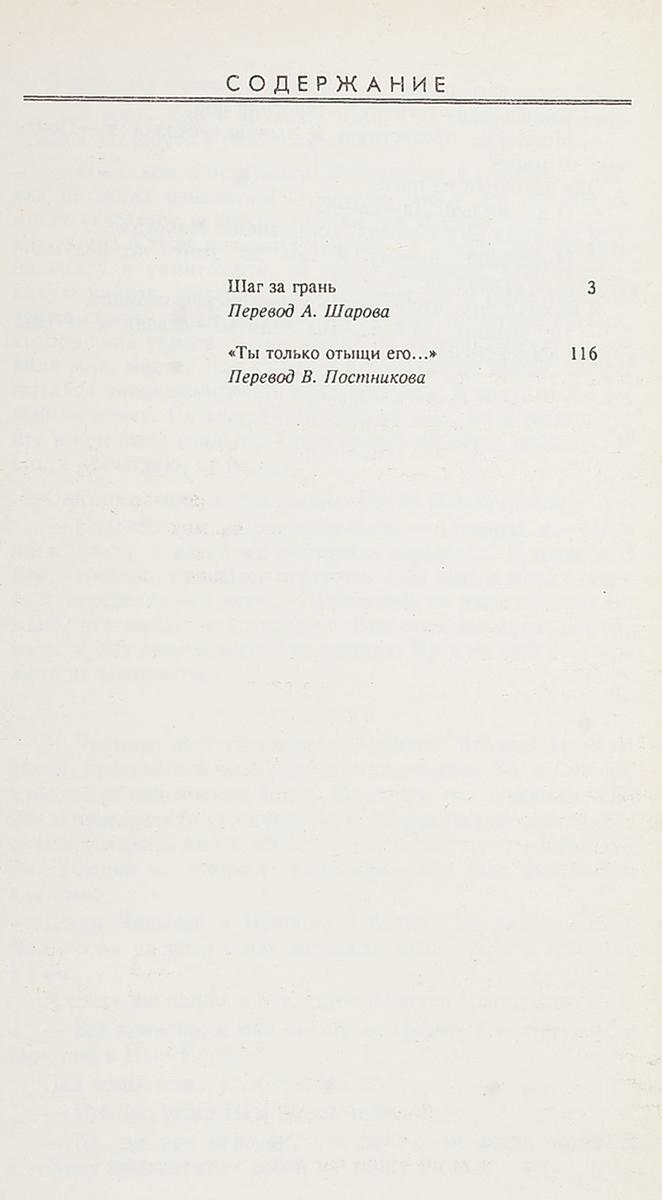Handbuch der kantaten. Johann Sebastian Bachs