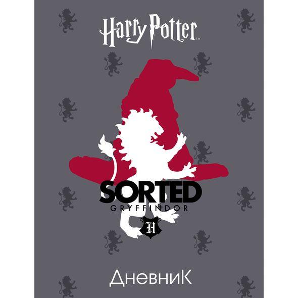 HATBER Дневник школьный Гарри Поттердля 1-11 классов в твердом глянцевом переплете цена