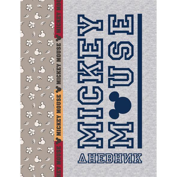 HATBER Дневник школьный Микки Маус( DISNEY)для 1-11 классов в твердом глянцевом переплете цена