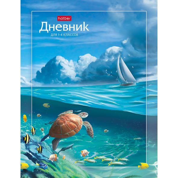 HATBER Дневник школьный Море волнуется раз...для 1-4 классов в твердом глянцевом переплете, со справочной информацией цена