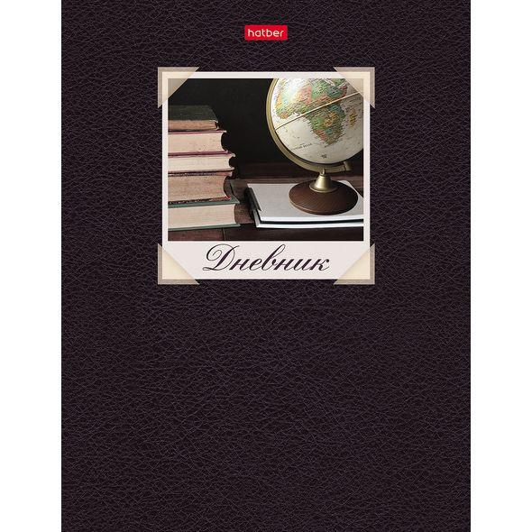 HATBER Дневник школьный Мир Знанийдля 1-11 классов в твердом глянцевом переплете цена