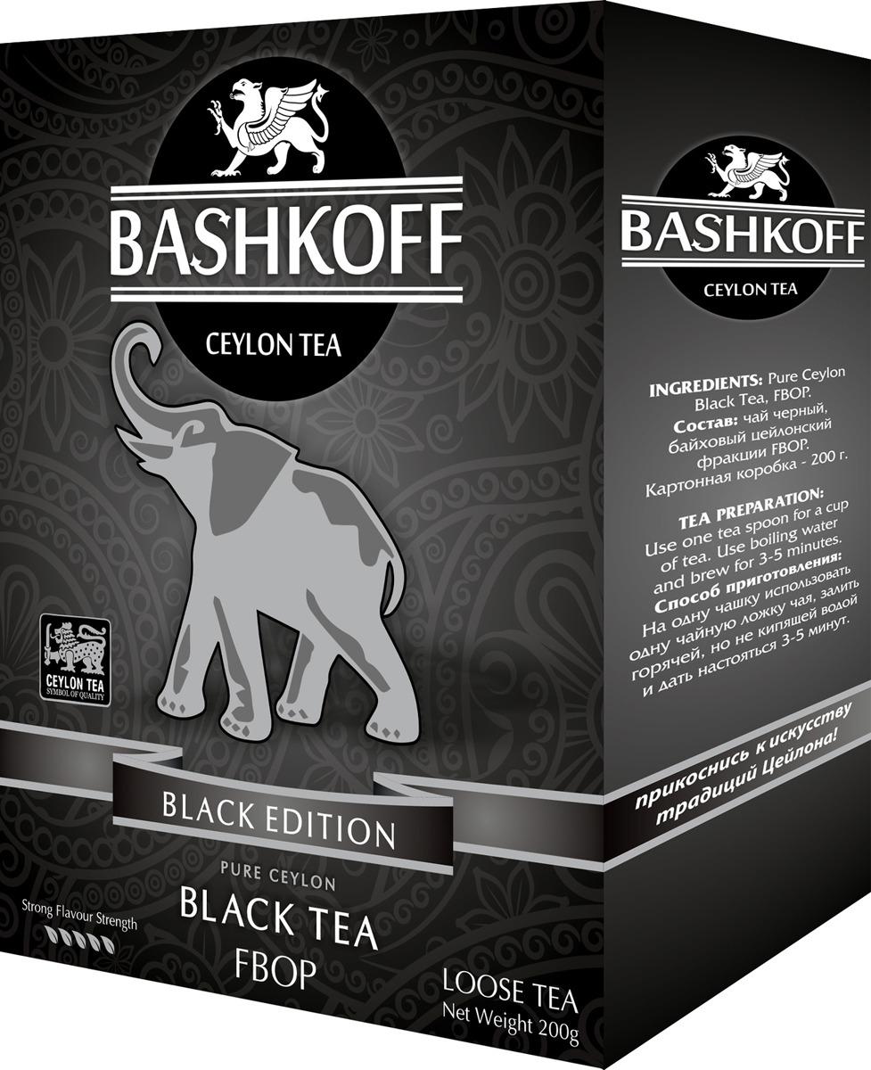 Чай черный листовой Bashkoff Tea Black Edition, 200 г ae81 free shipping 250g premium real chinese tea famous black tea brand jingjinmei kongfu black tea