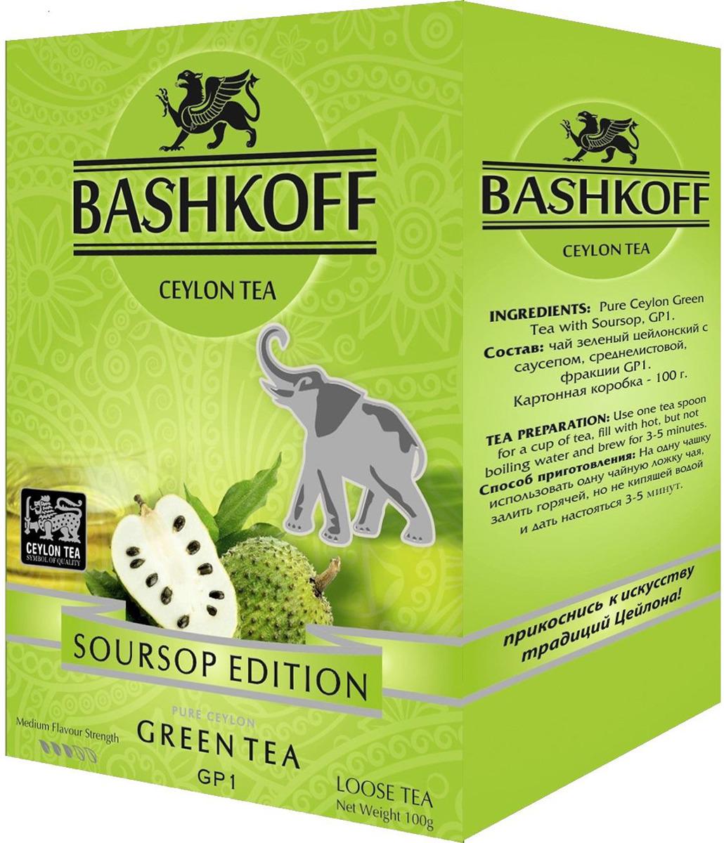 Чай зеленый листовой Bashkoff Tea Green Soursop Edition, 100 г чай черный листовой bashkoff tea red edition pekoe 200 г