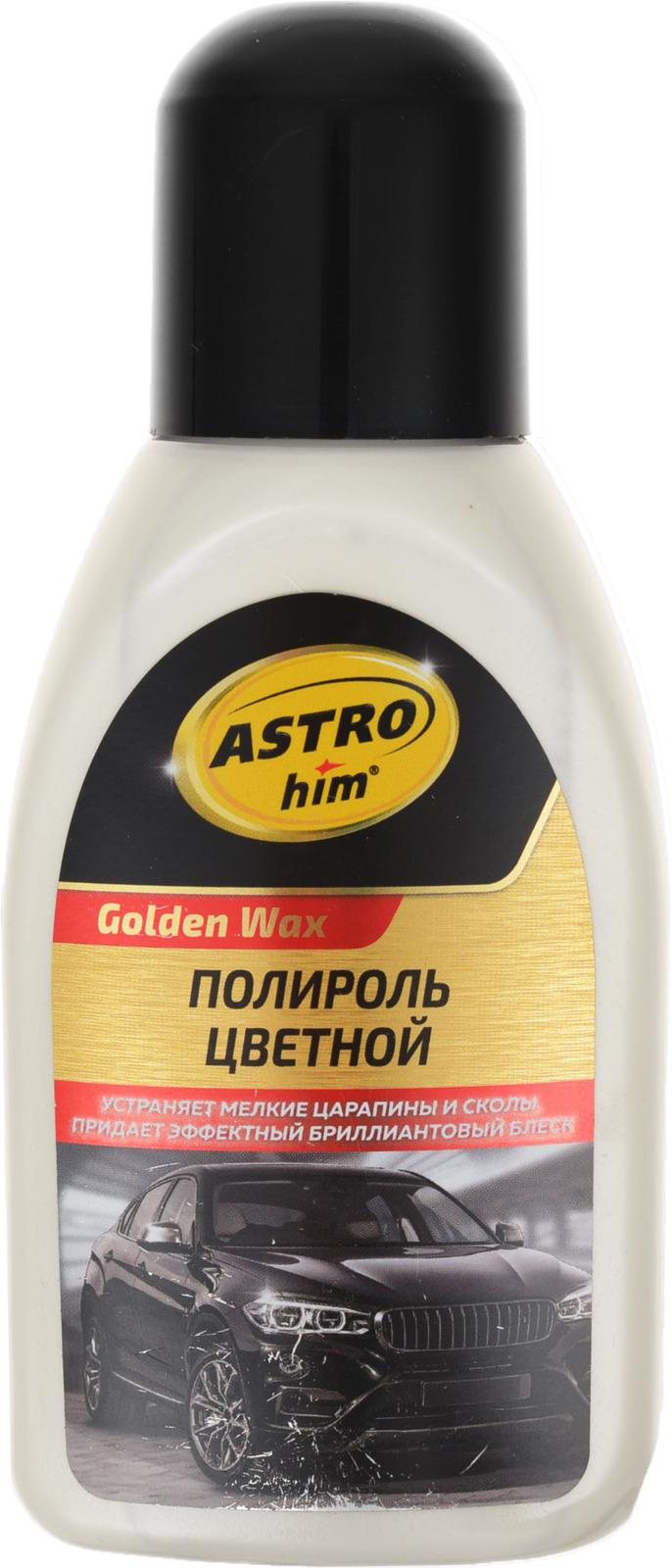 Полироль кузова ASTROhim Color Wax, цвет: белый, 250 мл полироль покрытие д светлых авто soft99 12мес 200гр