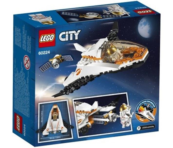 Пластиковый конструктор LEGO 60224