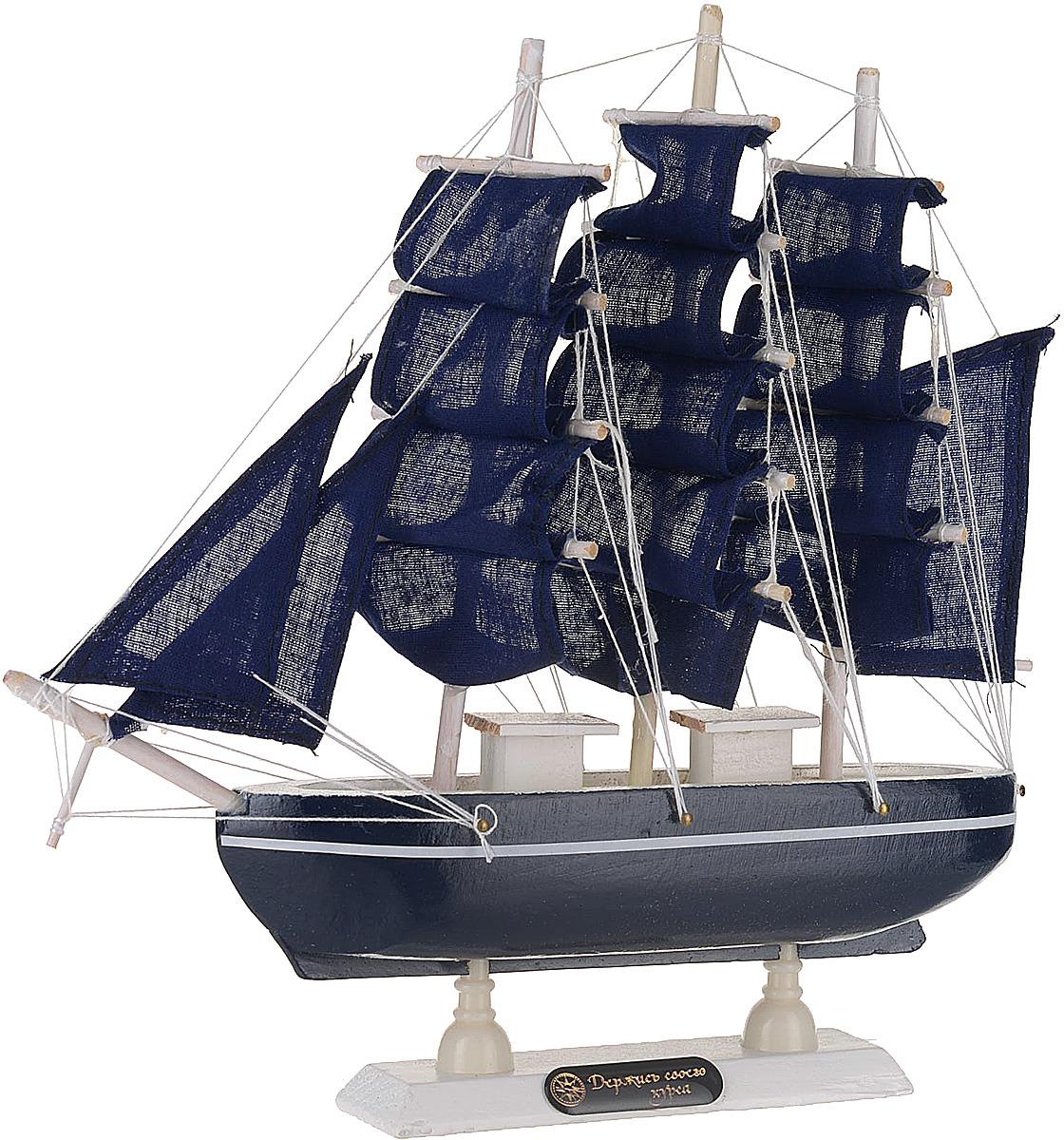 Корабль сувенирный Семь футов под килем, длина 24 см футболка классическая printio 7 футов под килем
