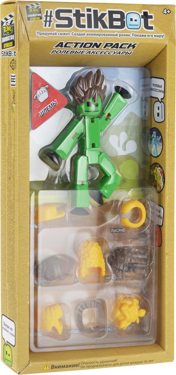 Stikbot Фигурка с аксессуарами Прически цвет зеленый желтый коричневый