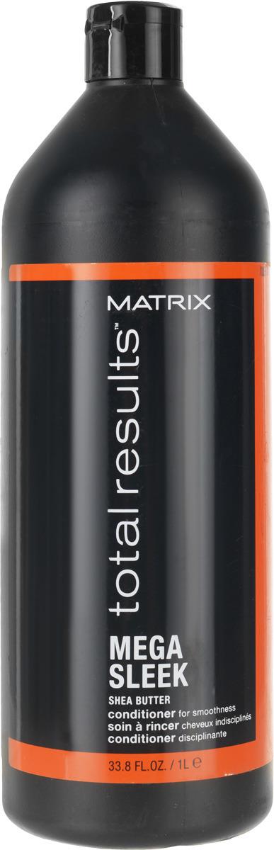 Кондиционер Matrix Biolage Mega Sleek, для разглаживания волос, 1 л