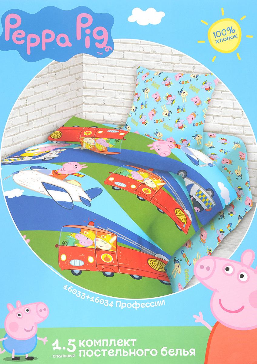 цена Комплект постельного белья детский Непоседа
