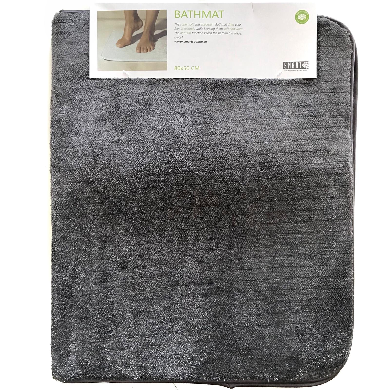 Коврик для ванной Smart комнаты 80х50 см цвет серый