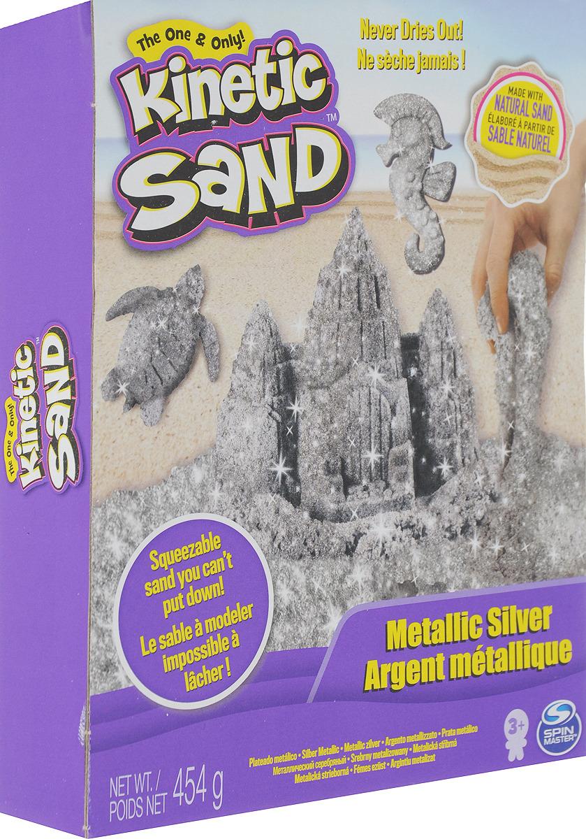 Кинетический песок Kinetic Sand, 6026411_20099970, серебристый, 454 г цены онлайн