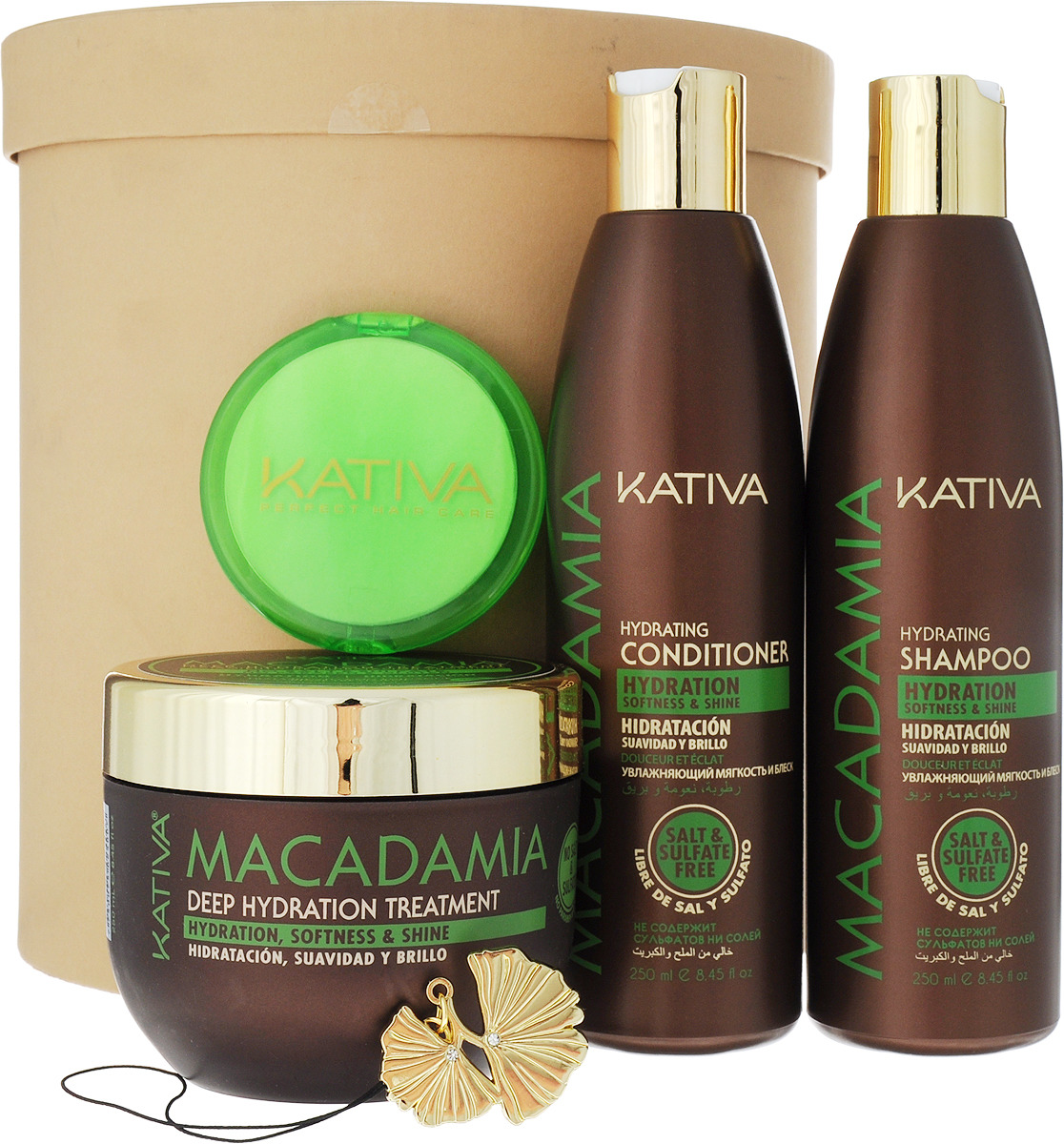 Подарочный набор Kativa Macadamia