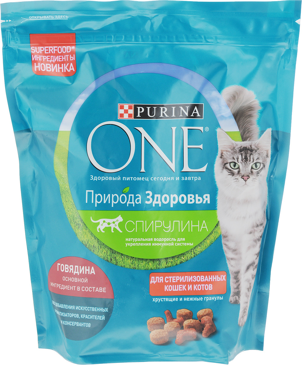 Корм сухой One Dual Nature Sterilized Beef, для кошек, 680 г цена