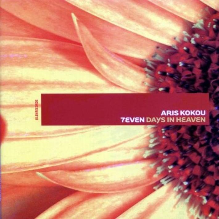 Aris Kokou Aris Kokou. 7Even Days In Heaven цена