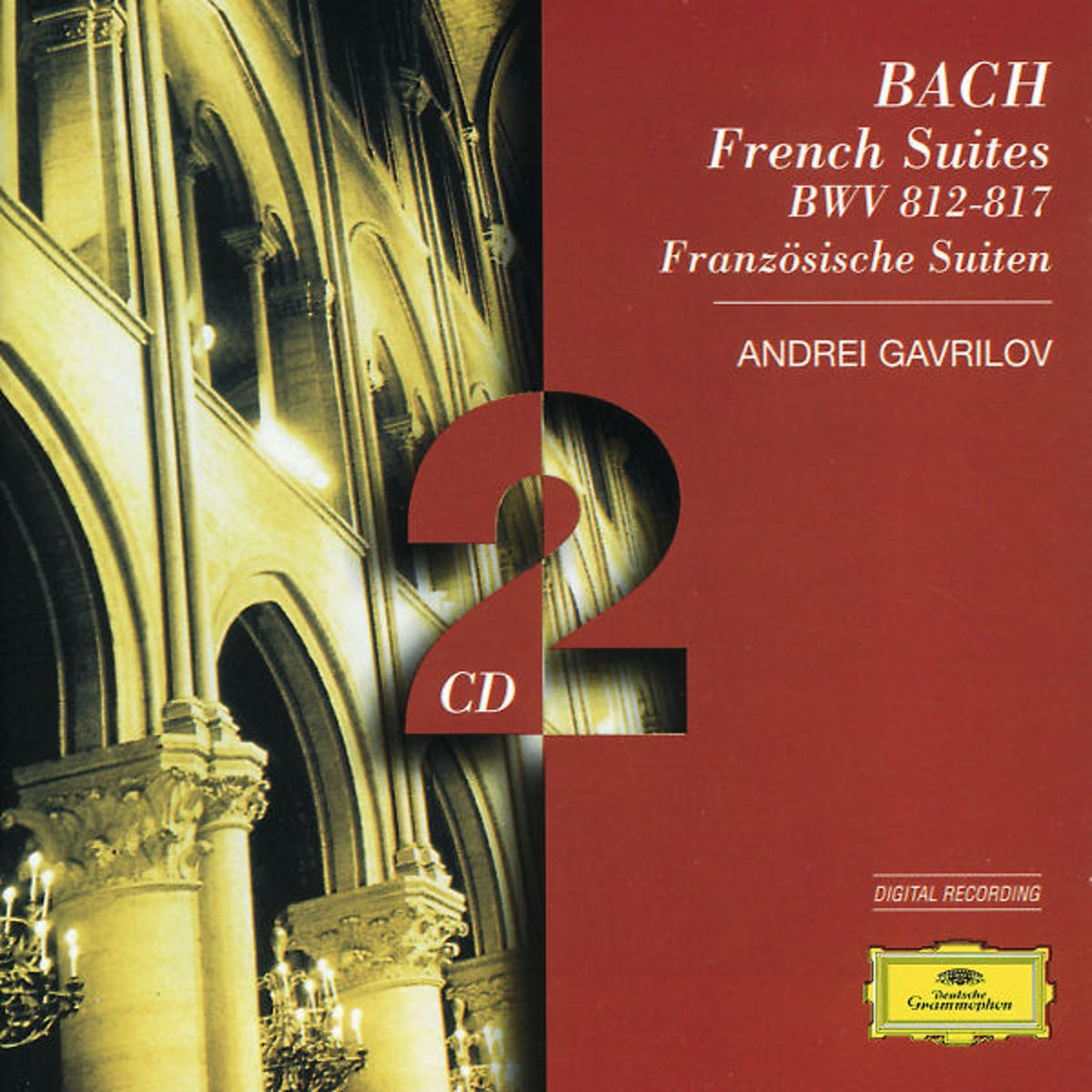 Andrei Gavrilov. Bach: French Suites (2 CD) andras schiff bach french suites nos 1 6 italian concert 2 cd