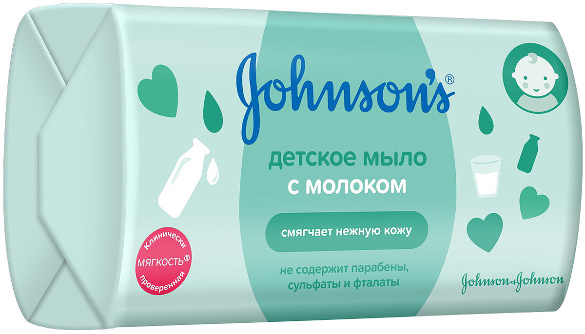 Детское мыло Johnson's Baby, с молоком, 100 г