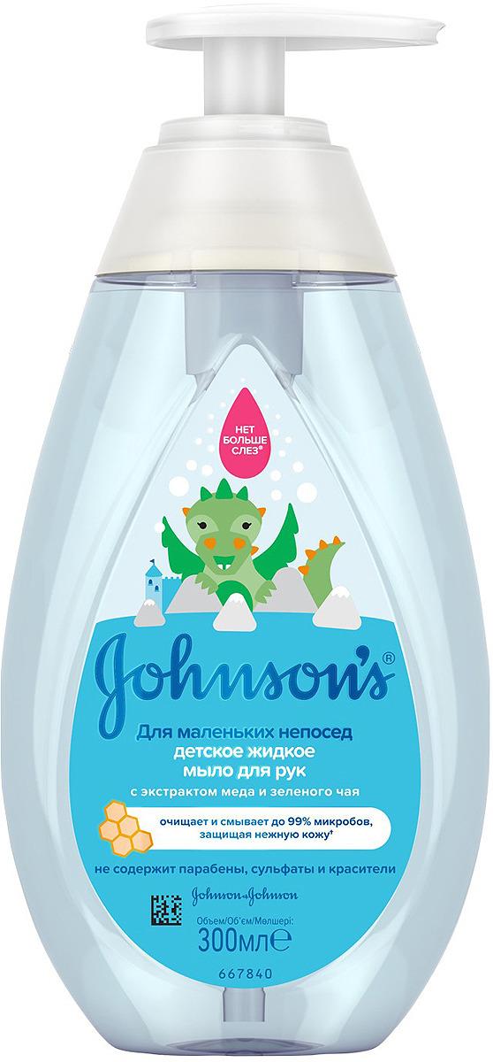 Детское жидкое мыло Johnson's Baby Для маленьких непосед, 300 мл