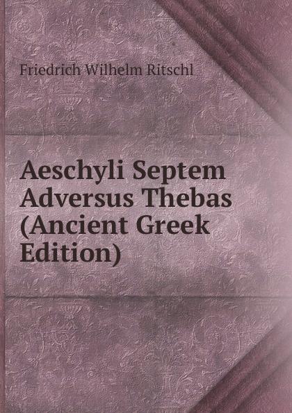 Aeschyli Septem Adversus Thebas (Ancient Greek Edition)