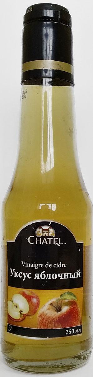 Уксус Chatel, яблочный, 250 г
