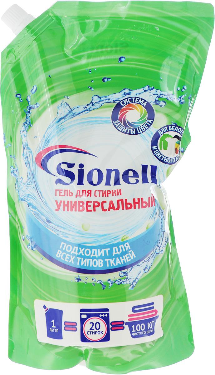 Фото - Sionell Гель для стирки универсальный, 1 л гель sion для стирки деликатных тканей 1 л