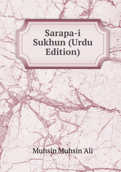 Sarapa-i Sukhun (Urdu Edition)