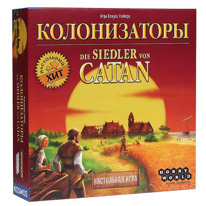 Настольная игра Hobby World Колонизаторы (4-е издание) настольная игра hobby world world of tanks победители 1596