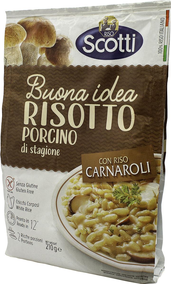 цена Рис Riso Scotti Risotto Porcino, ризотто с белыми грибами, 210 г онлайн в 2017 году