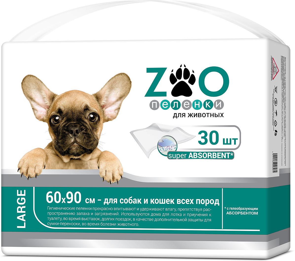 Пеленки для животных ZOO, одноразовые, впитывающие, 60 x 90 см, 30 шт